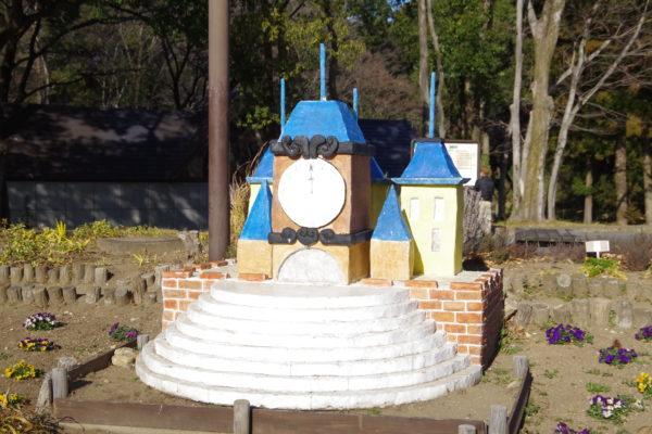 群馬の森 時計台のオブジェ