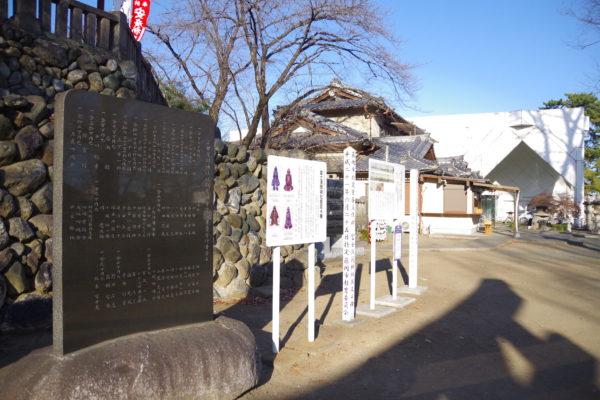 富士浅間神社 文化財の具足4種案内板1