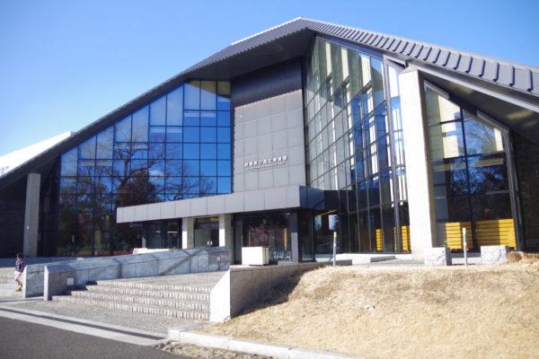 群馬の森 群馬県立歴史博物館外観