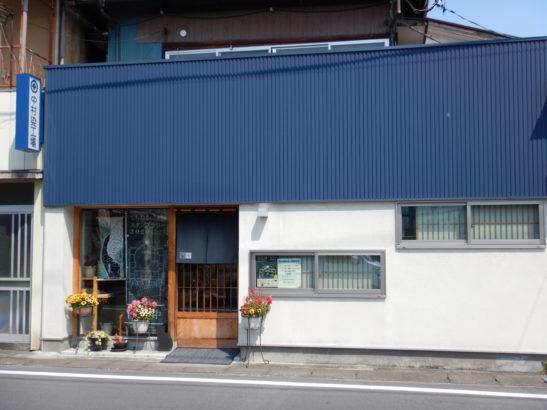中村染工場 店舗