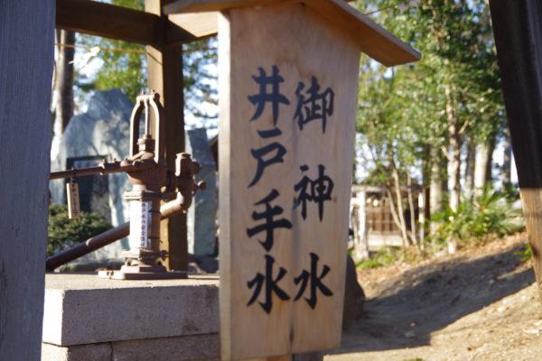 富士浅間神社 手水舎