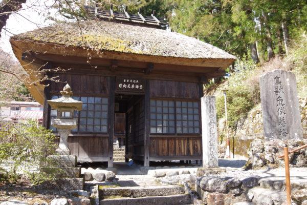 日向見薬師堂 神社