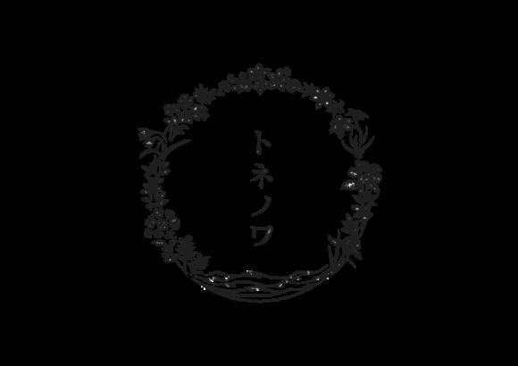 トネノワはちみつ ロゴ