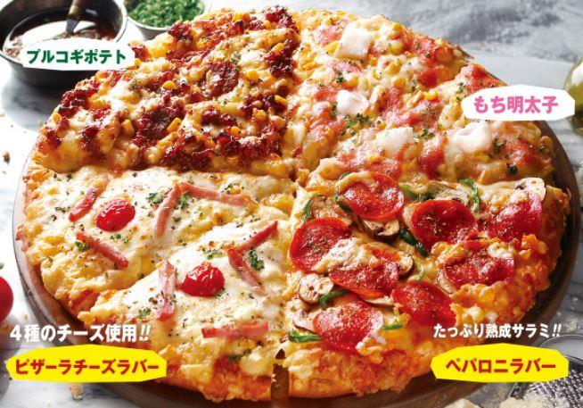 ピザーラ渋川店 ピザ