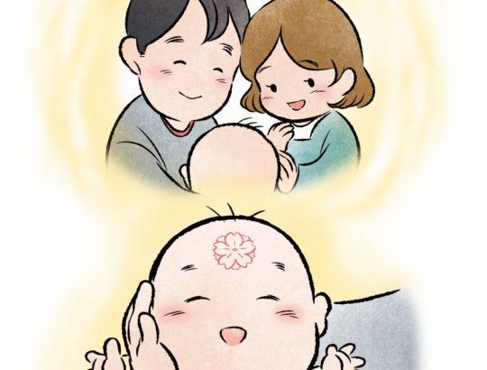 富士浅間神社 ペッタンコ祈願