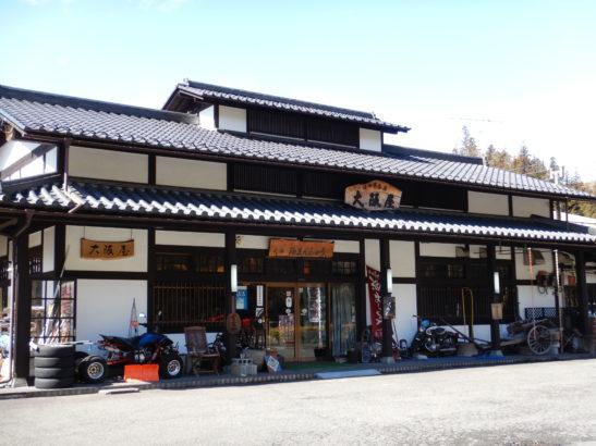 大阪屋菓子店 店舗外観