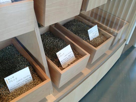 キッサコーヒー コーヒー豆