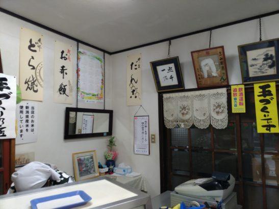 三山製菓 店内