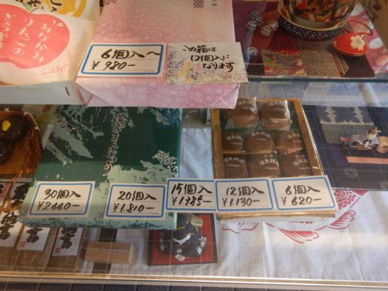 大阪屋菓子店 並ぶ和菓子