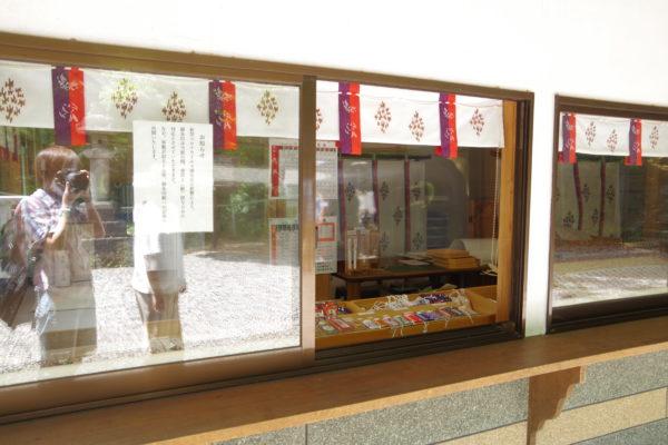 三夜沢赤城神社 社務所