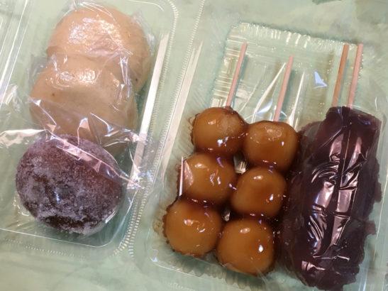 三山製菓 商品