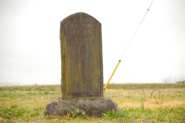 白石稲荷山古墳 石碑