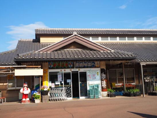 道の駅赤城の恵 外観