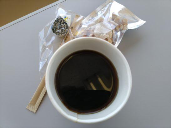 キッサコーヒー コーヒー