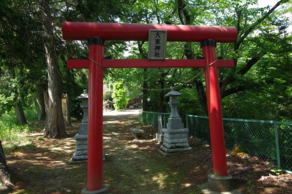 あずま水生植物公園 大東神社