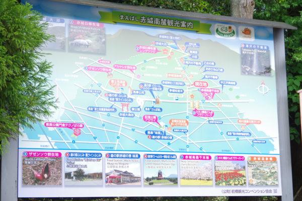三夜沢赤城神社 地図