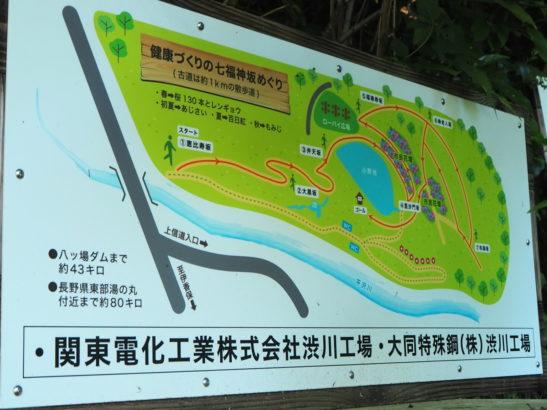 小野池あじさい公園 地図