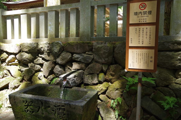 三夜沢赤城神社 水くみ場