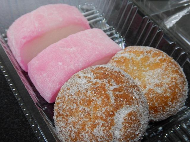 三山製菓 お菓子