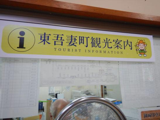 御城印真田十勇士7枚セット 観光協会窓口