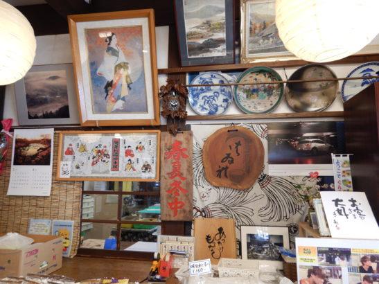 大阪屋菓子店 店内