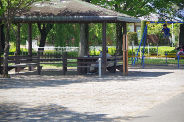 あずま水生植物公園 公園