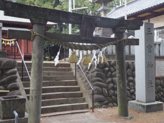 三宮神社 神社