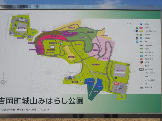 城山みはらし公園 地図