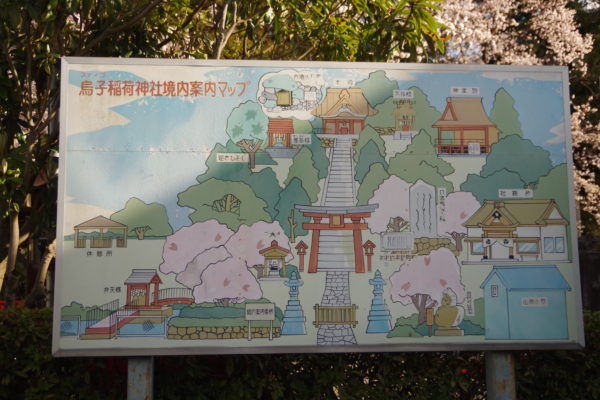烏子稲荷神社 案内マップ
