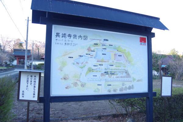 長純寺 案内図