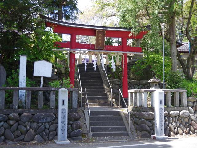 咲前神社 鳥居