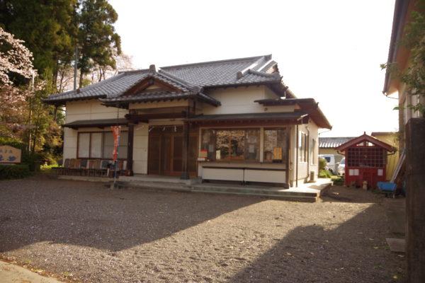 烏子稲荷神社 社務所