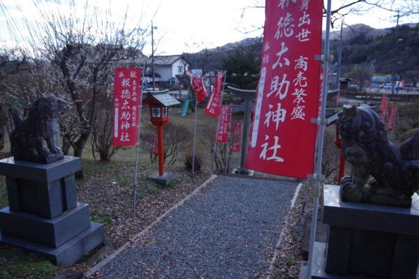 太助神社 神社