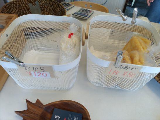樋口豆富店 商品