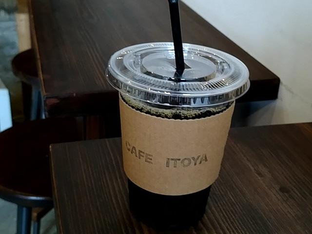 伊東屋珈琲 アイスコーヒー