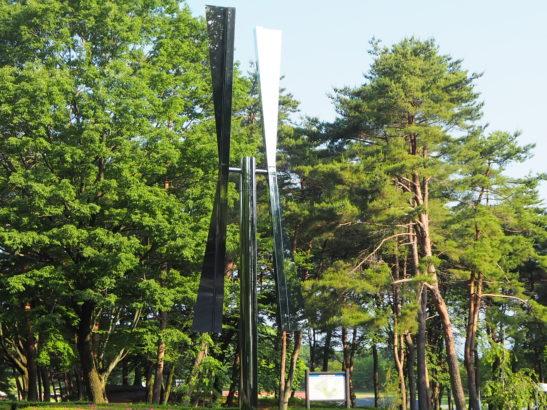 渋川市総合公園 光の恋人