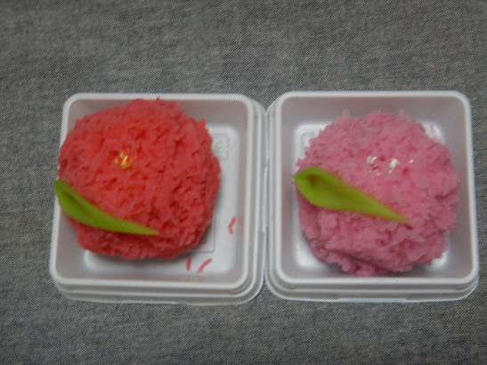 鉢の木七冨久 和菓子