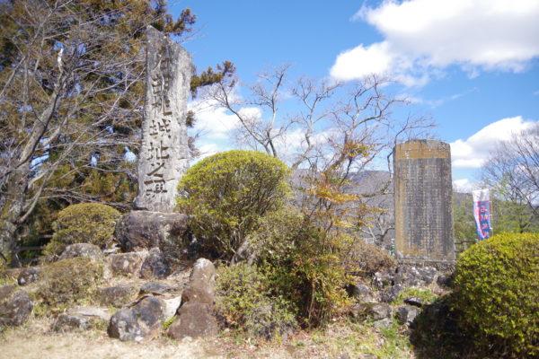 名胡桃城 石碑
