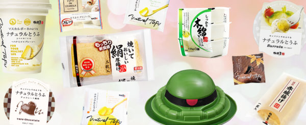 BEYOND TOFU 豆腐商品