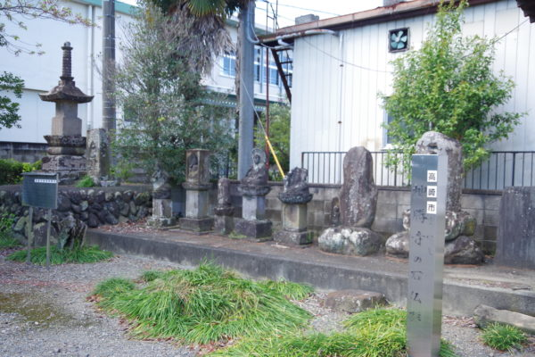 地勝寺 石像
