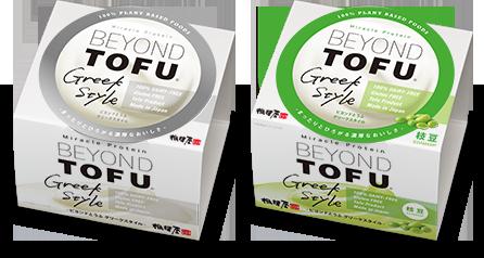 beyond tofu 相模屋