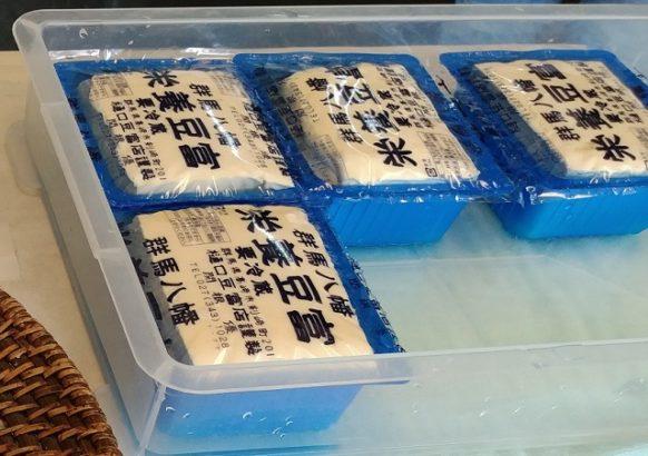 樋口豆富店 栄養豆腐