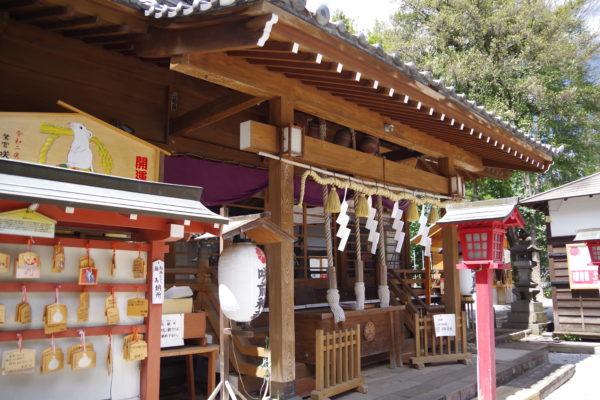 咲前神社 神社