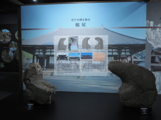 前橋市総社歴史資料館 展示室