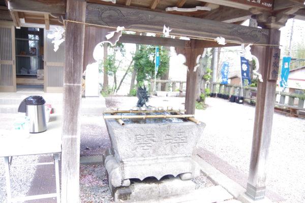 咲前神社 手水舎