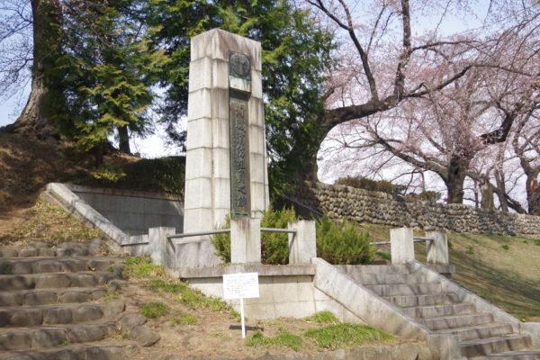 楽歩堂前橋公園 石像