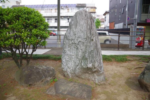 高崎公園 石碑