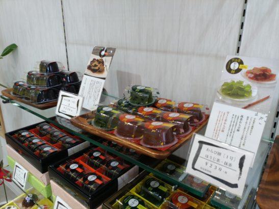 八雲商店 わらび餅 ほうじ茶・抹茶