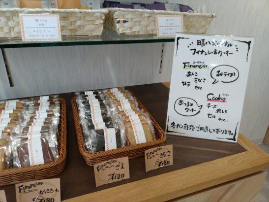 八雲商店 フィナンシェ&クッキー