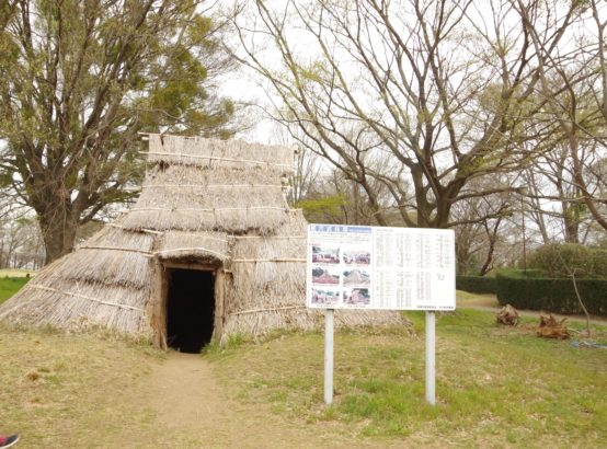 竪穴式住居 平地式住居